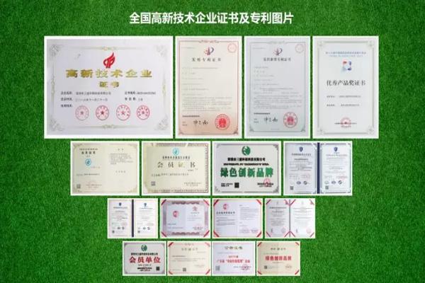福luhui注册环bao中标《bao安区果蔬垃圾分类收运chu理服务》项目
